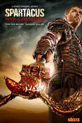 斯巴达克斯血与沙第一季视频封面