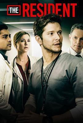 驻院医生第一季视频封面