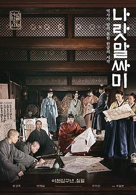 国之语音视频封面