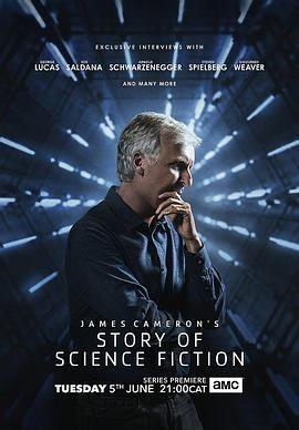 詹姆斯·卡梅隆的科幻故事视频封面