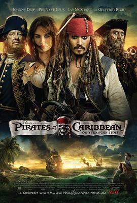 加勒比海盗4惊涛怪浪视频封面