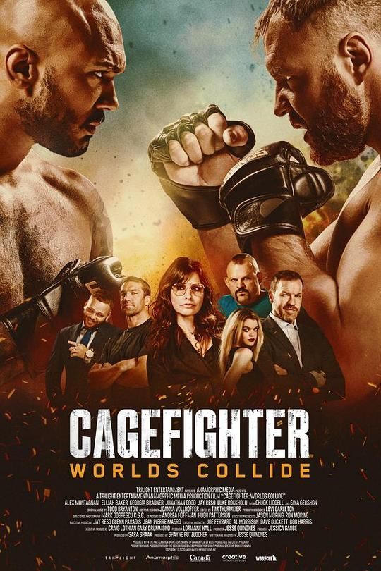 笼中斗兽 Cagefighter: Worlds Collide