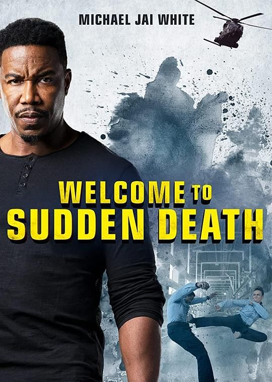 突然死亡2 Welcome to Sudden Death