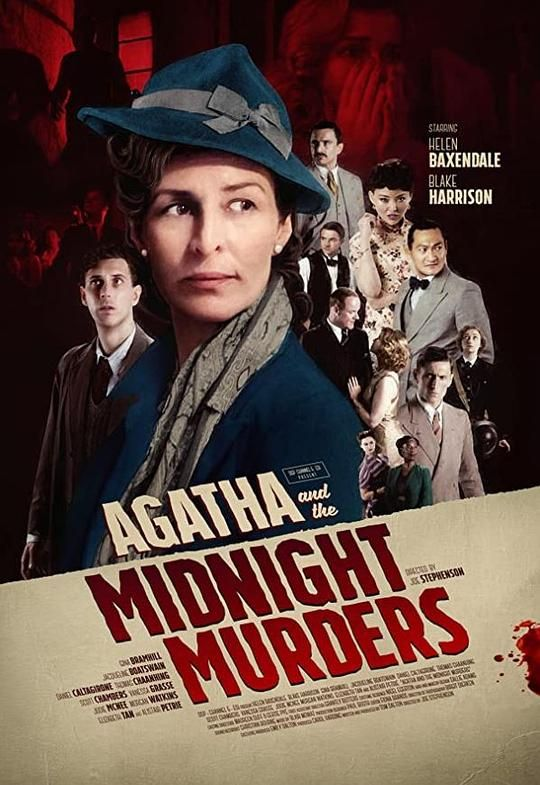 阿加莎与午夜谋杀案 Agatha and the Midnight Murders