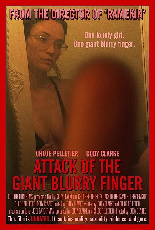 金手指 Attack of the Giant Blurry Finger