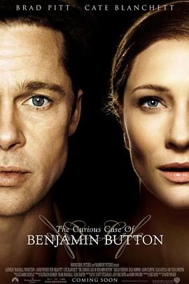 本杰明·巴顿奇事/The Curious Case of Benjamin Button