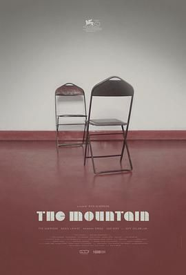 群山 The Mountain