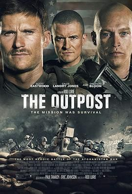 前哨 The Outpost