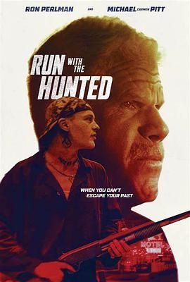 追猎 Run with the Hunted