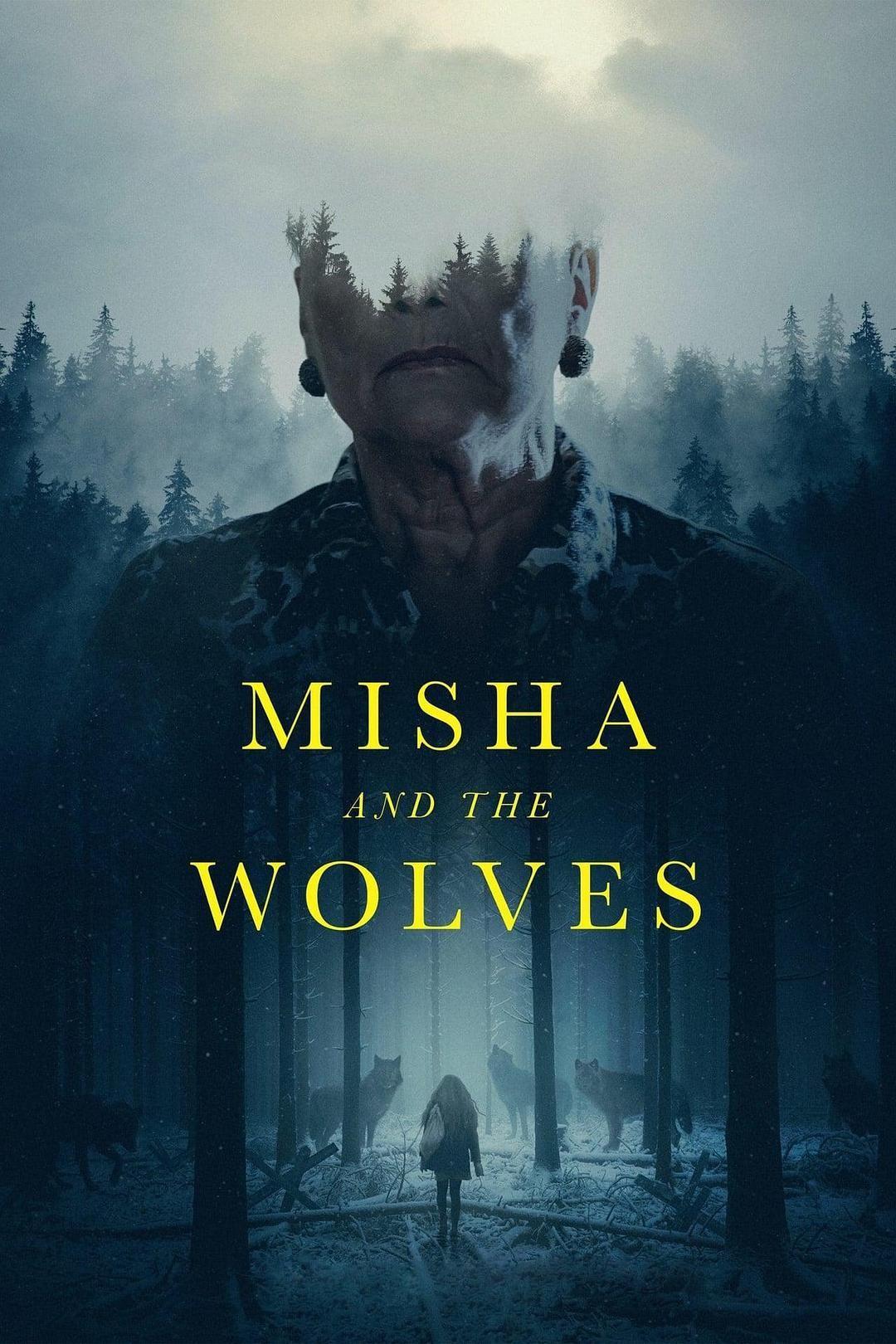 2021剧情《米沙与狼》高清1080P.中字