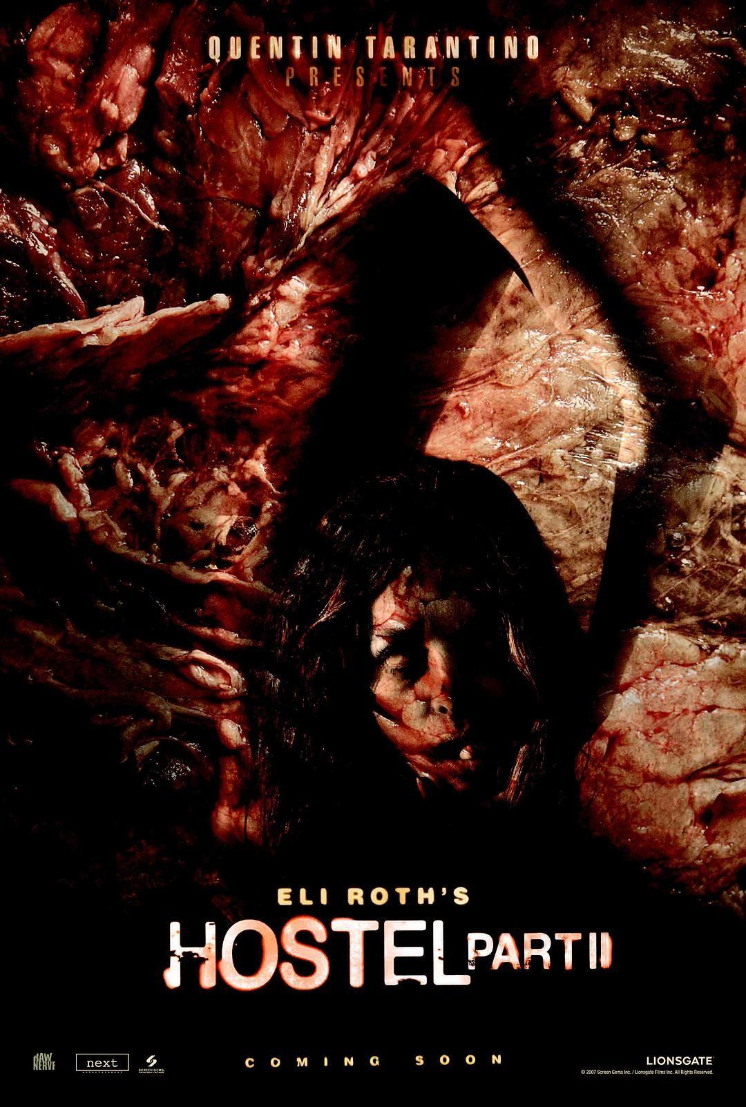 2007大尺度惊悚恐怖《人皮客栈2》BD1080P.国英双语.中英双字