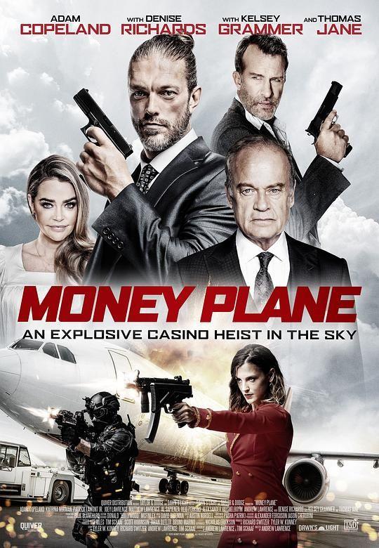 黑钱飞机 Money Plane