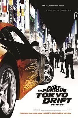 速度与激情3东京漂移视频封面