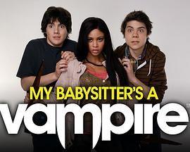 吸血鬼保姆第二季视频封面