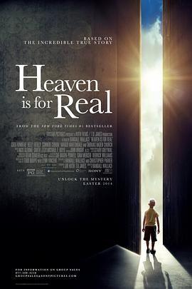 天堂真的存在视频封面