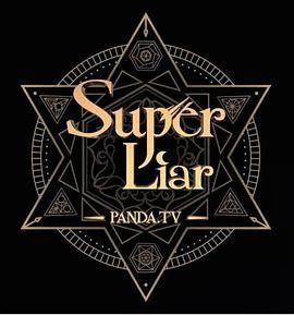 Super Liar