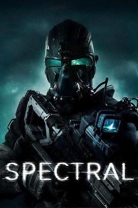 幽冥 Spectral视频封面