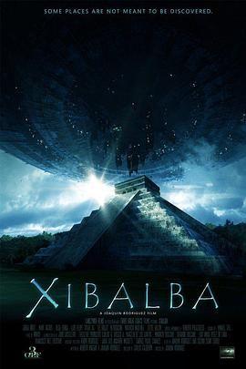 诅咒之城玛雅视频封面