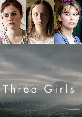 三个女孩视频封面