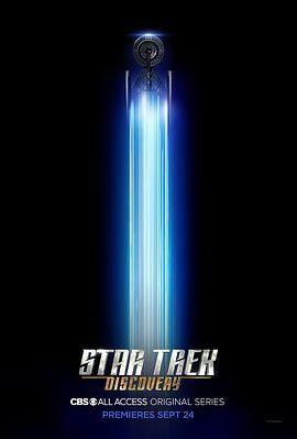 星际迷航:发现号第一季视频封面
