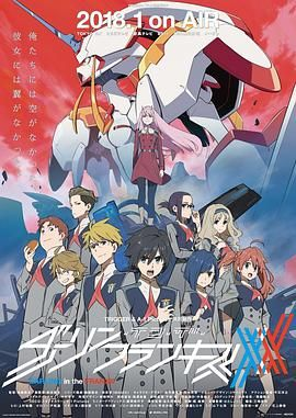 DARLING in the FRANXX视频封面