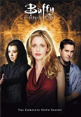 吸血鬼猎人巴菲第六季视频封面