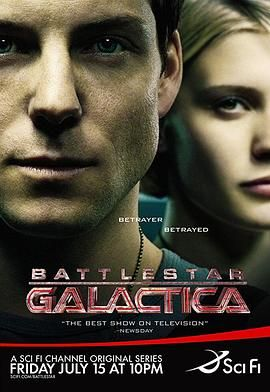 太空堡垒卡拉狄加第二季视频封面