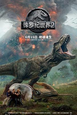 侏罗纪公园5视频封面