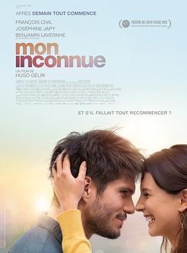 致我的陌生恋人 Mon inconnue
