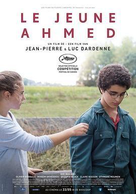 年轻的阿迈德 Le jeune Ahmed