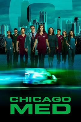 芝加哥急救 第五季.Chicago Med Season 5.2019.剧情.美国