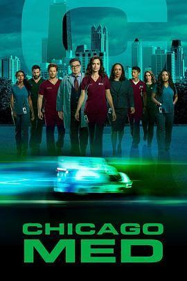 芝加哥急救 第五季.Chicago Med Season 5.2019.剧情.美国