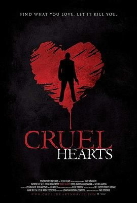 残忍的心 Cruel Hearts