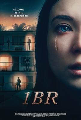 夺命公寓 1BR