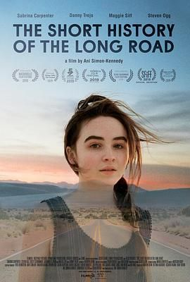 长路简史 The Short History of the Long Road