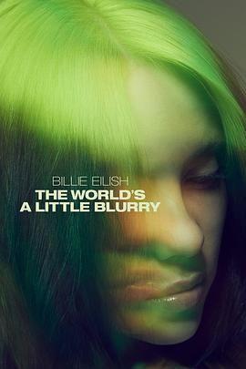 碧丽·艾莉许模糊世界视频封面