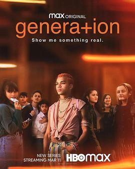 世代第一季视频封面
