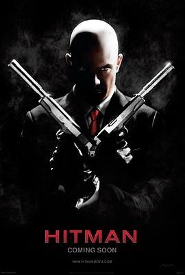 杀手代号47视频封面