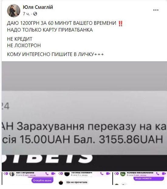40526106260613231.jpg (137 KB)