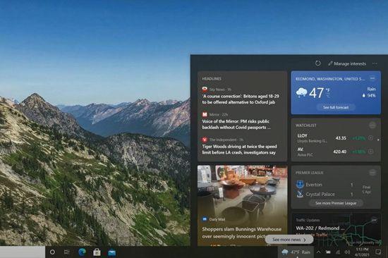 1618870971_windows-10-news-interests-taskbar_large.jpg (156 KB)