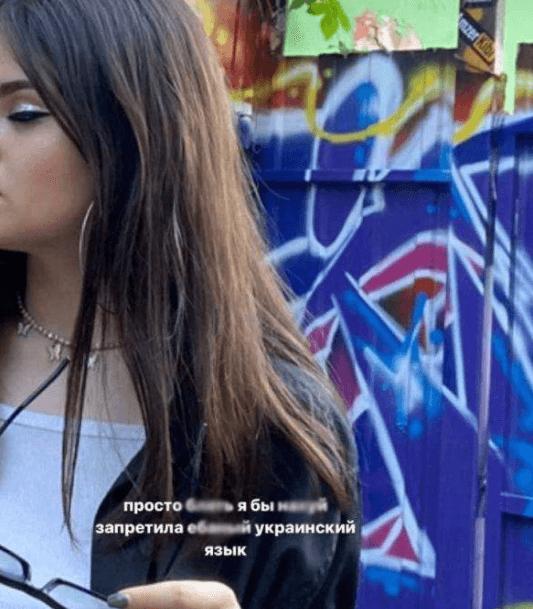 1blogerka-ukrmova-skrn-15-6-21-1.png (147 KB)