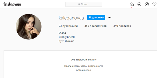 2blogerka-kaleganova-skrn-16-6-21.png (52 KB)