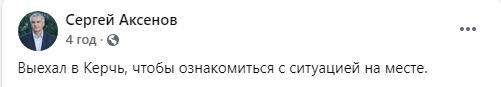 2Opera-Snimok_2021-06-17_140635_www.facebook.com_.png (11 KB)