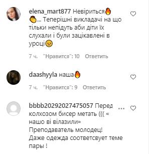 2реакція.png (21 KB)