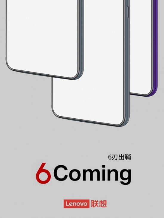 3sm.Lenovo-to-launch-new-phones-soon.600.jpg (119 KB)