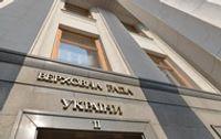 Комітет Ради не схвалив відставку Степанова