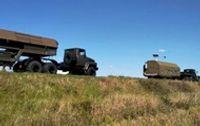 На півночі України посилили систему ППО
