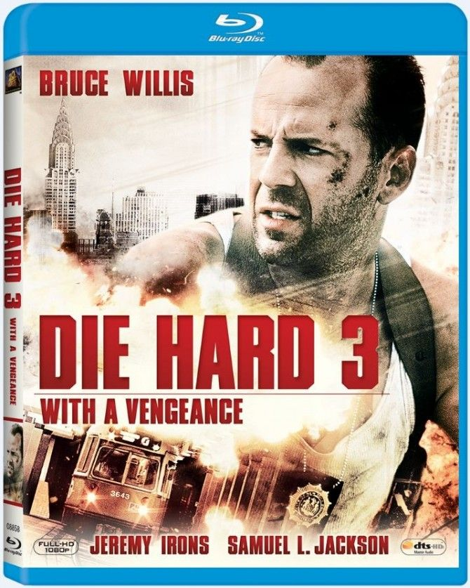 Une Journée en Enfer (1995) MULTi VFF 1080p 10bit HDLight BluRay x265 AC3 5 1-MM91 (Die Hard With A Vengeance)