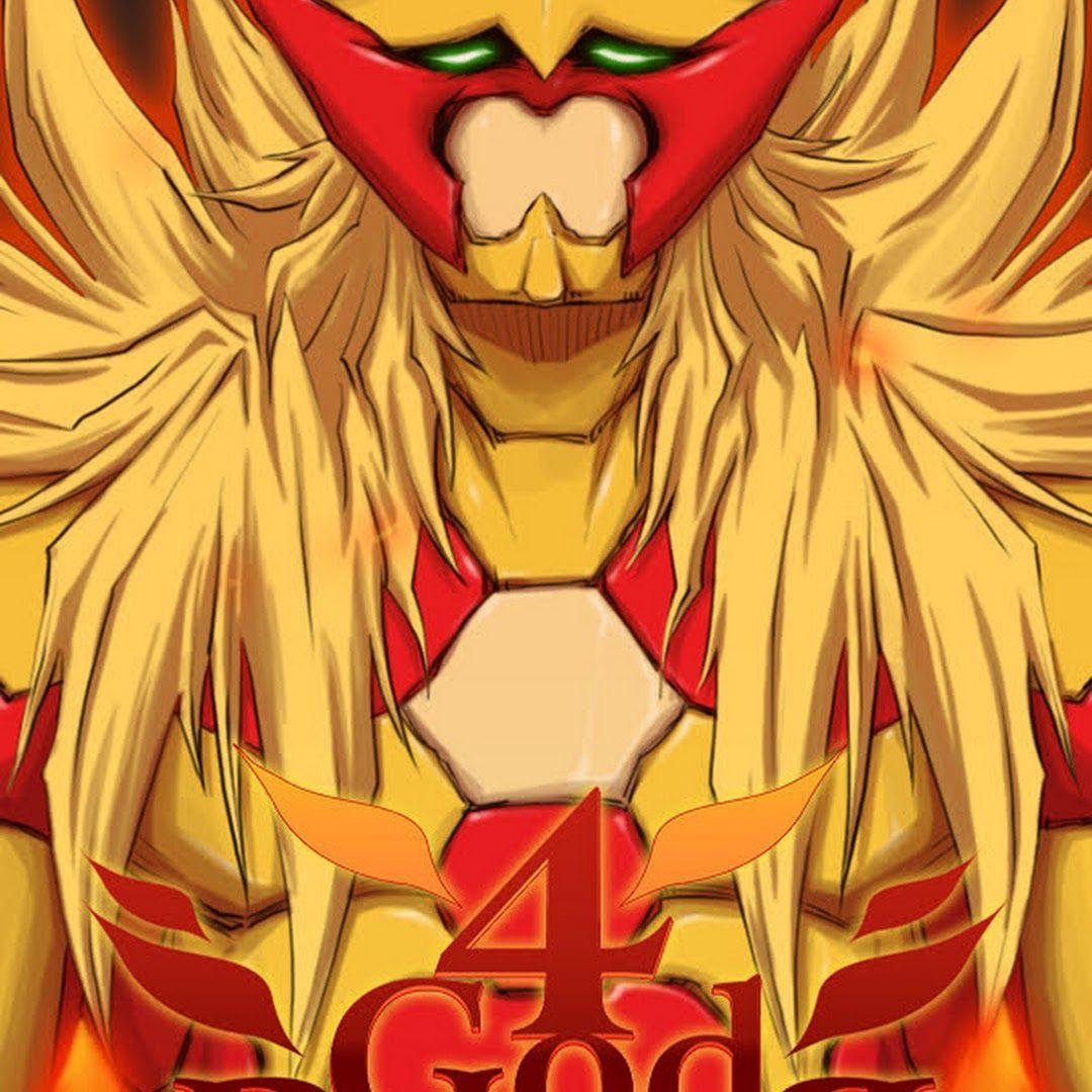 4 God Ranger