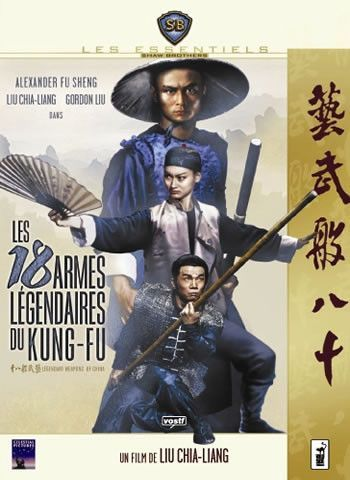 Les 18 armes légendaires du Kung-fu - 1982 - Shaw Brothers - DVD Rip Mpeg2 VOSTF